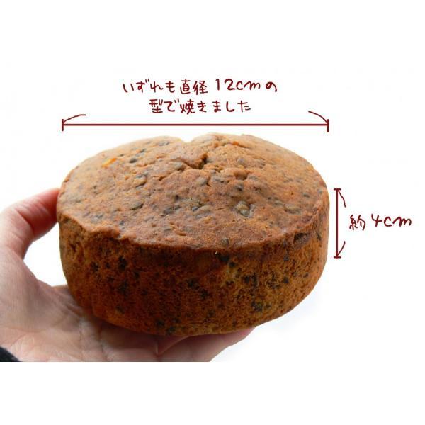 アップルケーキとドミニカンのセット * 手づくり、保存料・合成着色料不使用|secondhouse-cw|05