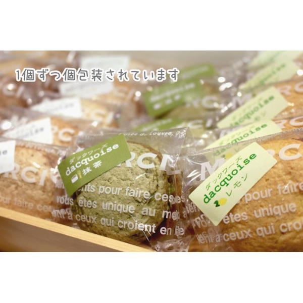 ふんわりダックワーズ(9個入り)*国産小麦で手づくり、ダクワーズ|secondhouse-cw|05