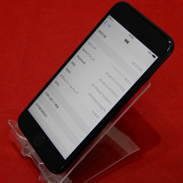Apple アップル iPhone 7 32GB SoftBank MNCE2J/A ブラック NO.190619084|secondomono|06