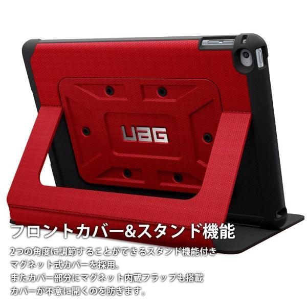 UAG iPad ケース 手帳型 ブランド 耐衝撃 Urban Armor Gear  スタンド  Air2 アイパッド エアー2 エアー カバー ジャケット タブレットケース 横開き 二つ折り|secondshop|04