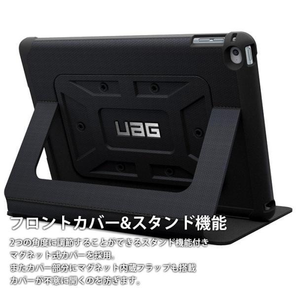 UAG iPad ケース 手帳型 ブランド 耐衝撃 Urban Armor Gear  スタンド mini アイパッド ミニ3 mini ミニ カバー ジャケット タブレットケース 横開き 二つ折り secondshop 03