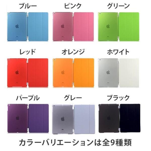 Wijick iPad Air2 Pro 9.7 ケース クリア スタンド  アイパッド エアー2 プロ カバー ジャケット タブレットケース|secondshop|02