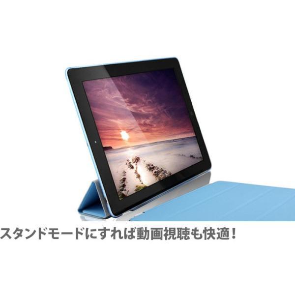 Wijick iPad Air2 Pro 9.7 ケース クリア スタンド  アイパッド エアー2 プロ カバー ジャケット タブレットケース|secondshop|03
