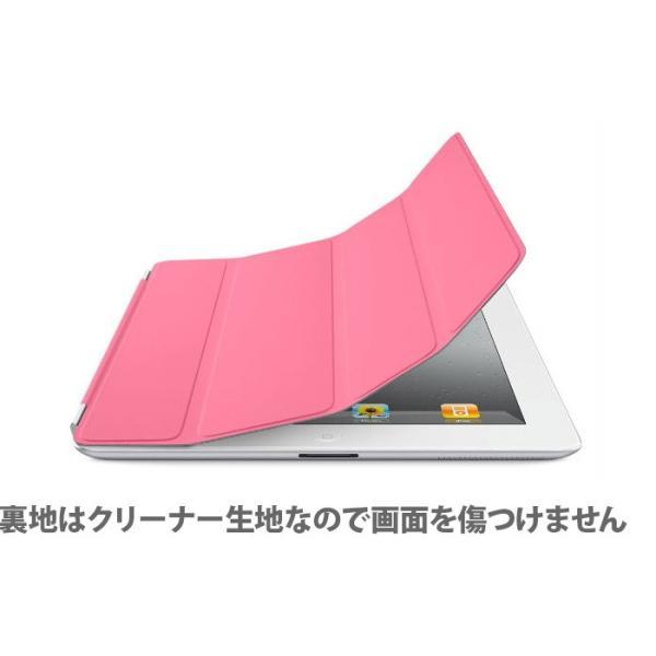 Wijick iPad Air2 Pro 9.7 ケース クリア スタンド  アイパッド エアー2 プロ カバー ジャケット タブレットケース|secondshop|05