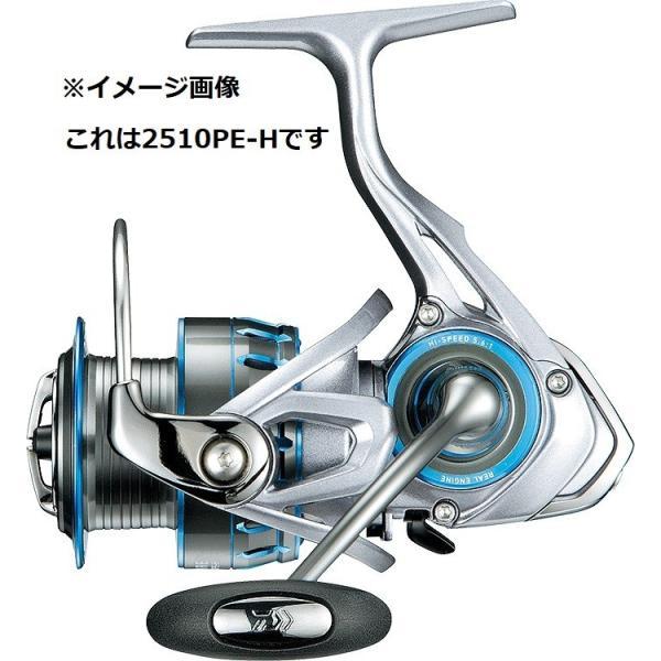 ダイワ 17 Xファイア 2510RPE‐H