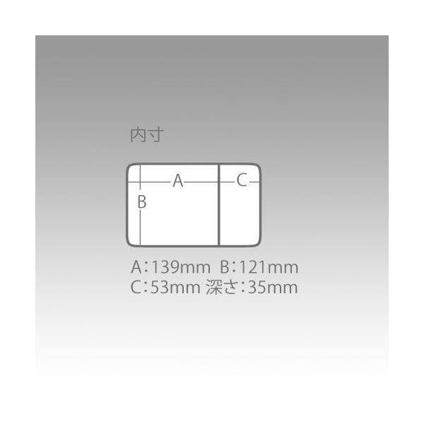 明邦化学工業 MEIHO バーサス VW−2010ND−Tタイプ