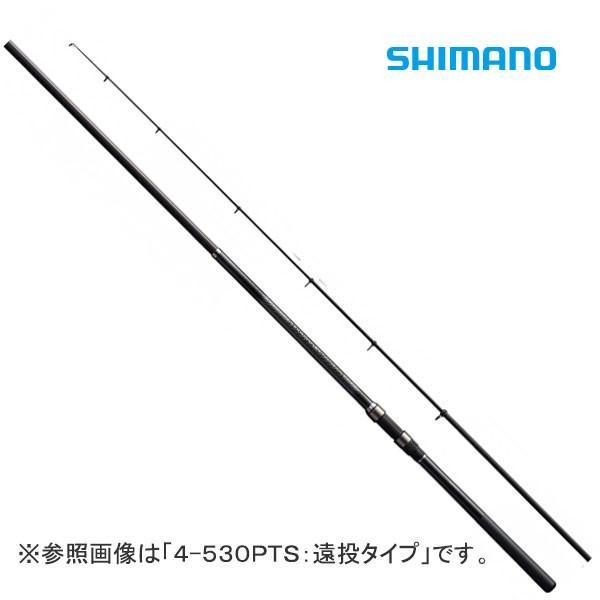 シマノ ホリデー磯 4号400P