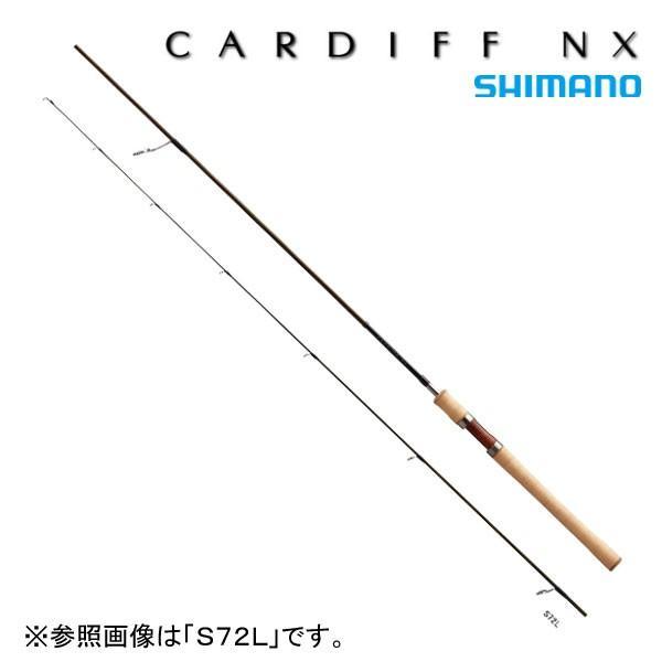 シマノ カーディフNX S50L
