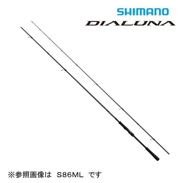 シマノ ディアルーナ S106MH