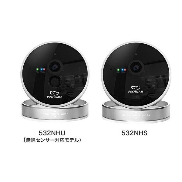 見守りカメラ 温湿度センサー 人感センサー 屋内 防犯カメラ ポチカメ|secu|12