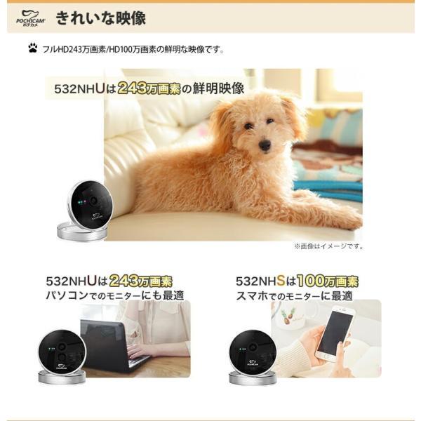 見守りカメラ 温湿度センサー 人感センサー 屋内 防犯カメラ ポチカメ|secu|13