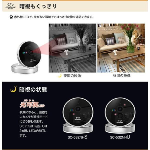 見守りカメラ 温湿度センサー 人感センサー 屋内 防犯カメラ ポチカメ|secu|14