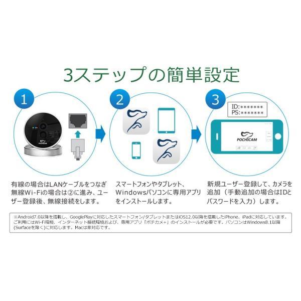 見守りカメラ 温湿度センサー 人感センサー 屋内 防犯カメラ ポチカメ|secu|16