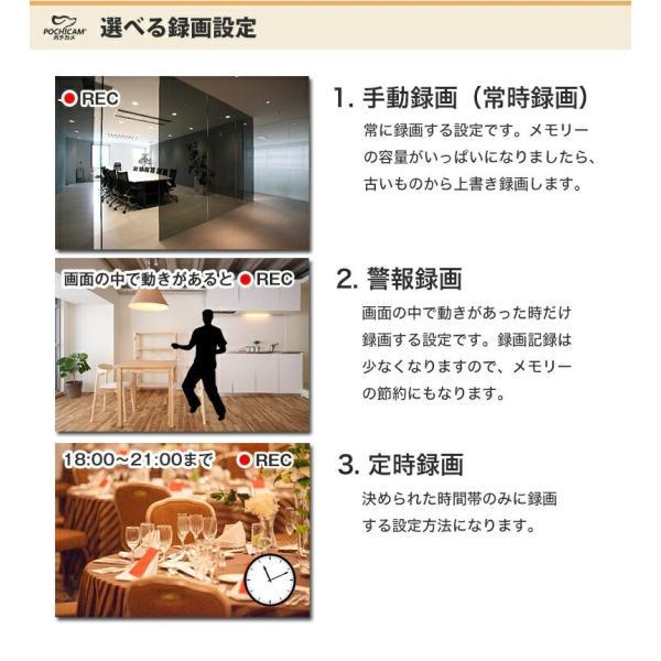 見守りカメラ 温湿度センサー 人感センサー 屋内 防犯カメラ ポチカメ|secu|18