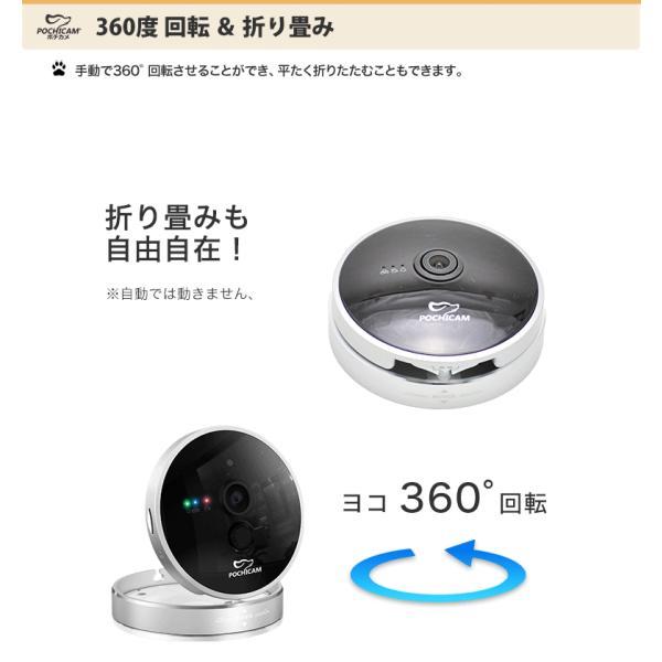 見守りカメラ 温湿度センサー 人感センサー 屋内 防犯カメラ ポチカメ|secu|10