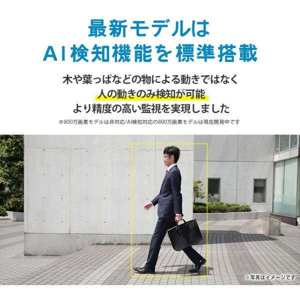 防犯カメラ 屋外 セット 監視カメラ PoE secu 03
