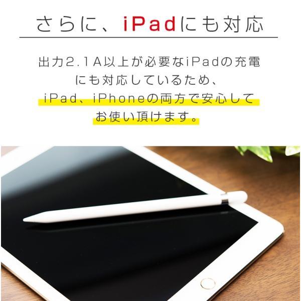 Lightningケーブル iPhone 充電ケーブル apple認証 1m 2m MFI認証 50cm 15cm secu 12
