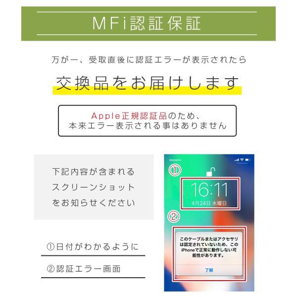Lightningケーブル iPhone 充電ケーブル apple認証 1m 2m MFI認証 50cm 15cm secu 16