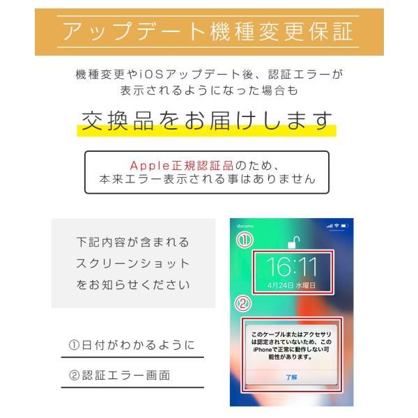 Lightningケーブル iPhone 充電ケーブル apple認証 1m 2m MFI認証 50cm 15cm secu 17