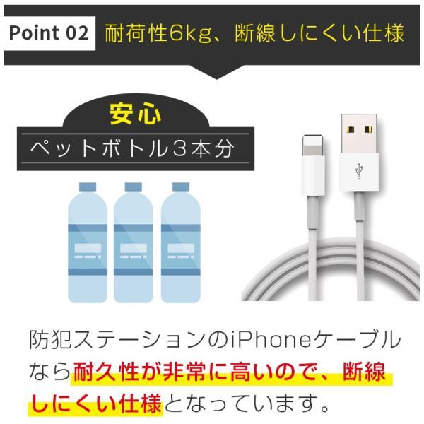 Lightningケーブル iPhone 充電ケーブル apple認証 1m 2m MFI認証 50cm 15cm secu 08