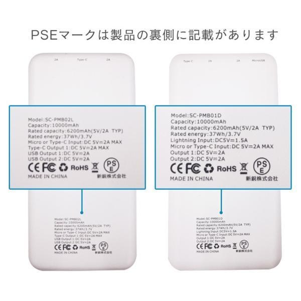 スマホ充電器 アンドロイド 急速 iPhone Android iPad タブレット secu 15