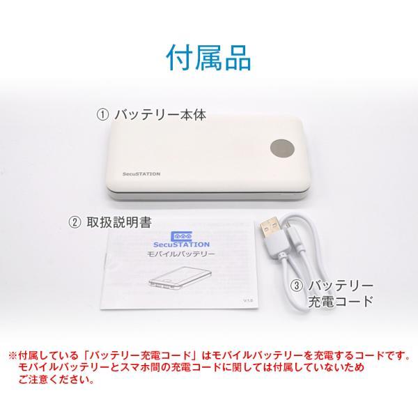 スマホ充電器 アンドロイド 急速 iPhone Android iPad タブレット secu 16