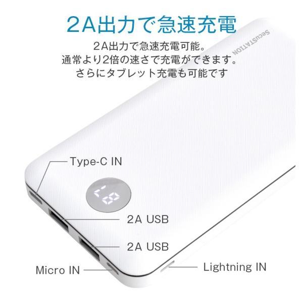 スマホ充電器 アンドロイド 急速 iPhone Android iPad タブレット secu 06