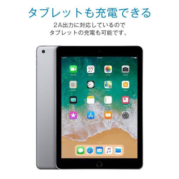 スマホ充電器 アンドロイド 急速 iPhone Android iPad タブレット secu 07