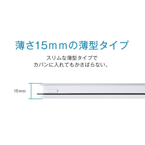 スマホ充電器 アンドロイド 急速 iPhone Android iPad タブレット secu 09