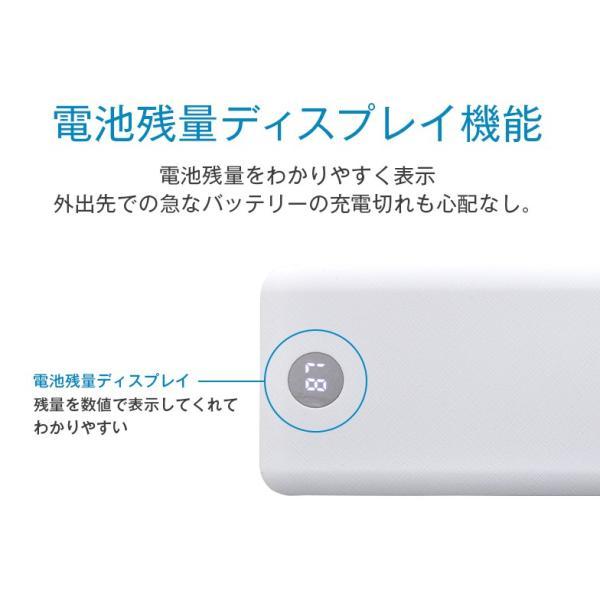 スマホ充電器 アンドロイド 急速 iPhone Android iPad タブレット secu 10