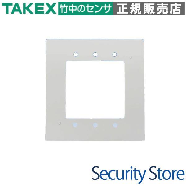 ACsmartカードリーダー用面付ボックス ACS-R-BOX TAKEX 竹中エンジニアリング株式会社