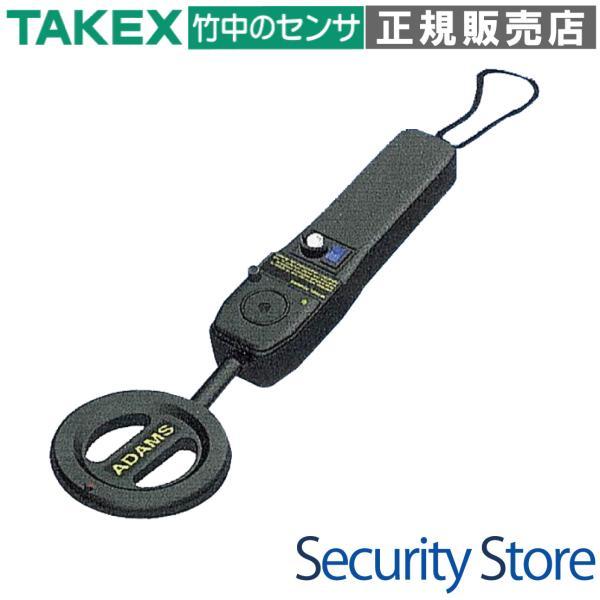 携帯型金属探知器 AD2600S ステンレスを含むすべての金属を検知 TAKEX 竹中エンジニアリング株式会社