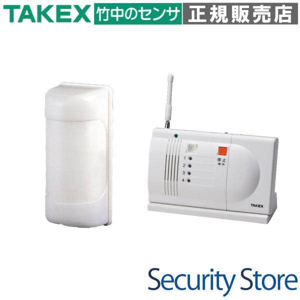 徘徊お知らせ感知くん(ワイヤレス) 卓上型受信機セット HS-103(T) TAKEX 竹中エンジニアリング株式会社