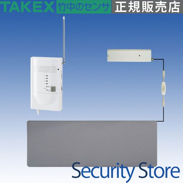 徘徊お知らせお待ちくん(ワイヤレス) 設置型受信機セット HS-W TAKEX 竹中エンジニアリング株式会社