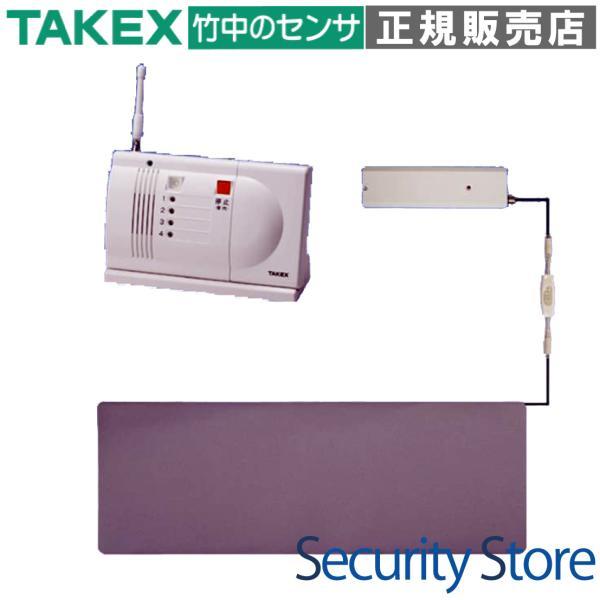 徘徊お知らせお待ちくん(ワイヤレス) 卓上型受信機セット HS-W(T) TAKEX 竹中エンジニアリング株式会社