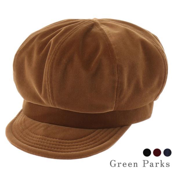 キャスケットキャスケット帽レディース帽子キャップ無地コーデュロイ秋冬GreenParksグリーンパークス得トクセールセールsal