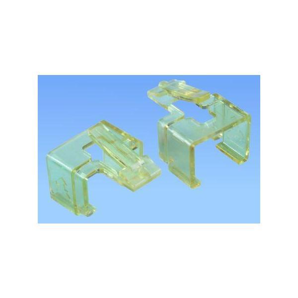 爪折れLANプラグの修復 プラグSOS  100個 黄