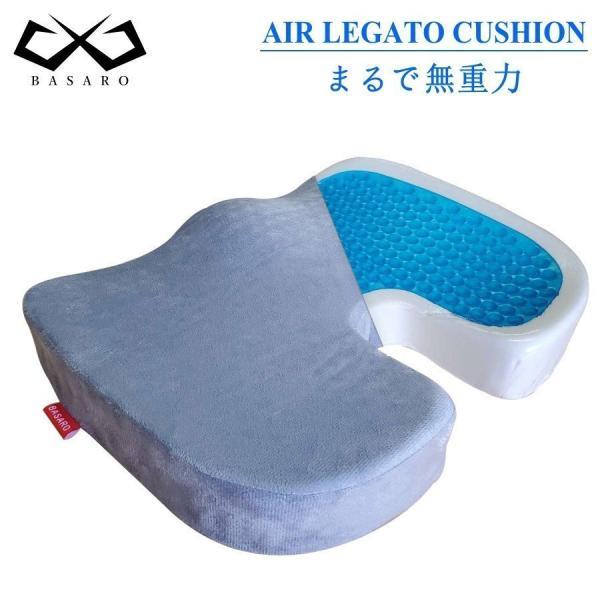 ゲル クッション 座椅子 ゲルクッション 低反発 大きい 腰痛 座布団 ヨガ用品 ヨガクッション エアレガートクッション 挫骨調整 テレワーク|seedjapan