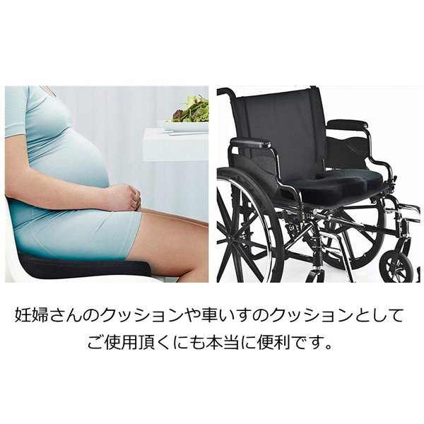 ゲル クッション 座椅子 ゲルクッション 低反発 大きい 腰痛 座布団 ヨガ用品 ヨガクッション エアレガートクッション 挫骨調整 テレワーク|seedjapan|13