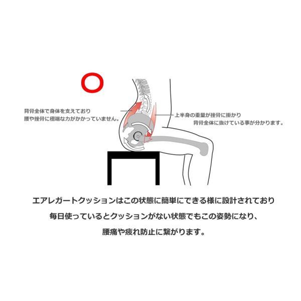 ゲル クッション 座椅子 ゲルクッション 低反発 大きい 腰痛 座布団 ヨガ用品 ヨガクッション エアレガートクッション 挫骨調整 テレワーク|seedjapan|07