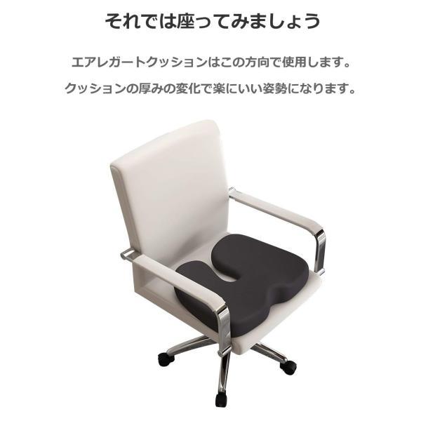 ゲル クッション 座椅子 ゲルクッション 低反発 大きい 腰痛 座布団 ヨガ用品 ヨガクッション エアレガートクッション 挫骨調整 テレワーク|seedjapan|08