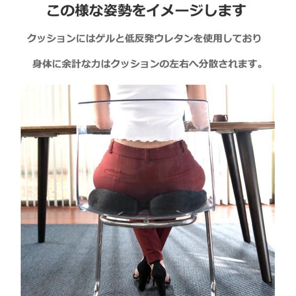 ゲル クッション 座椅子 ゲルクッション 低反発 大きい 腰痛 座布団 ヨガ用品 ヨガクッション エアレガートクッション 挫骨調整 テレワーク|seedjapan|09