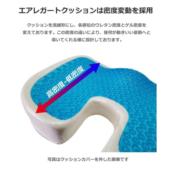 ゲル クッション 座椅子 ゲルクッション 低反発 大きい 腰痛 座布団 ヨガ用品 ヨガクッション エアレガートクッション 挫骨調整 テレワーク|seedjapan|10