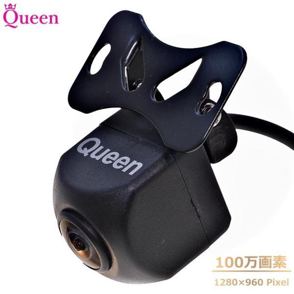最大P25倍 Queen製 100万画素 バックカメラ 正像 鏡像 CCD 黒 角型 高画質 ガイドライン バックモニター セット 本体 後付け 車 車載カメラ seedjapan