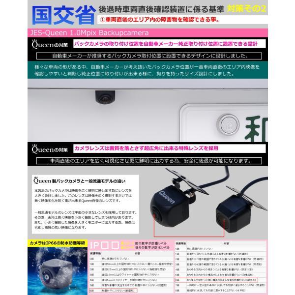 最大P25倍 Queen製 100万画素 バックカメラ 正像 鏡像 CCD 黒 角型 高画質 ガイドライン バックモニター セット 本体 後付け 車 車載カメラ seedjapan 05