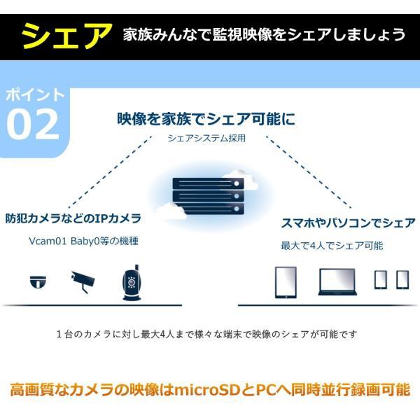 防犯カメラ Vcam01 130万画素 ワイヤレス 監視カメラ 屋外 録画機能付き カメラ LED赤外線 ライト 無線 セット 録画機能 スマホ sdカード録画 SDカード SD 付属|seedjapan|06