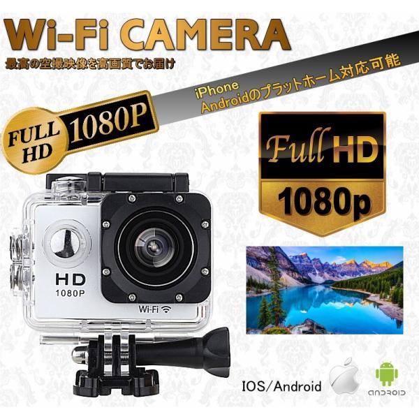 JSEED.inc アクションカメラ アクションカム アクションカム ウェアラブルカメラ 1080p フルハイビジョン スポーツカメラ Wi-Fi 対応 高画質 空撮も可能 DR-02|seedjapan