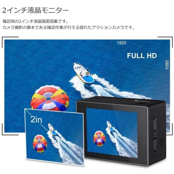 JSEED.inc アクションカメラ アクションカム アクションカム ウェアラブルカメラ 1080p フルハイビジョン スポーツカメラ Wi-Fi 対応 高画質 空撮も可能 DR-02|seedjapan|05