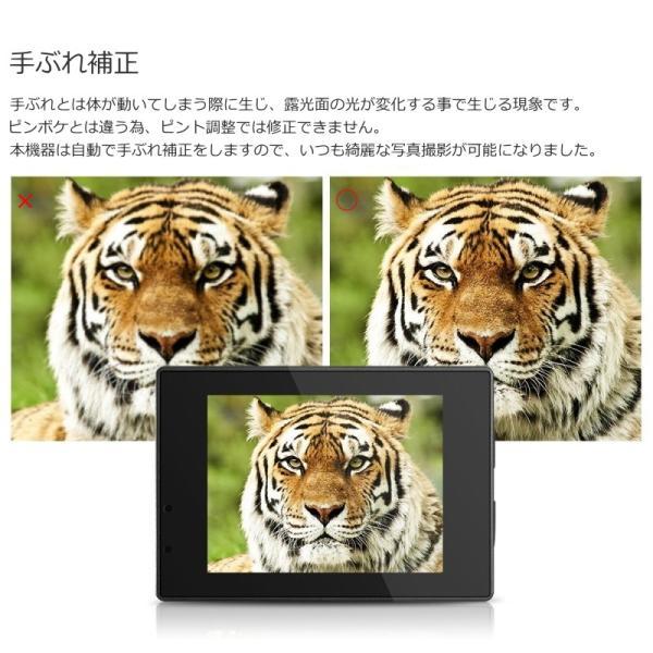 JSEED.inc アクションカメラ アクションカム アクションカム ウェアラブルカメラ 1080p フルハイビジョン スポーツカメラ Wi-Fi 対応 高画質 空撮も可能 DR-02|seedjapan|06