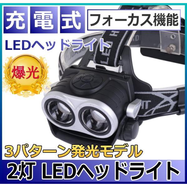 最大P25倍 LEDヘッドランプ LEDヘッドライト フォーカス機能 ブラック CREE社/米国 T6 バッテリー 充電 3段階 登山 懐中電灯 アウトドア レジャー キャンプ 釣り|seedjapan